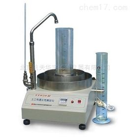 土工布透水性能測定儀