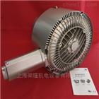 2QB 720-SHH57水产养殖产业高压鼓风机-鱼塘曝气用风机