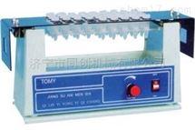 RTY-MT-360多管快速混合器