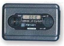 RGH-PM1401便携式γ辐射检测仪
