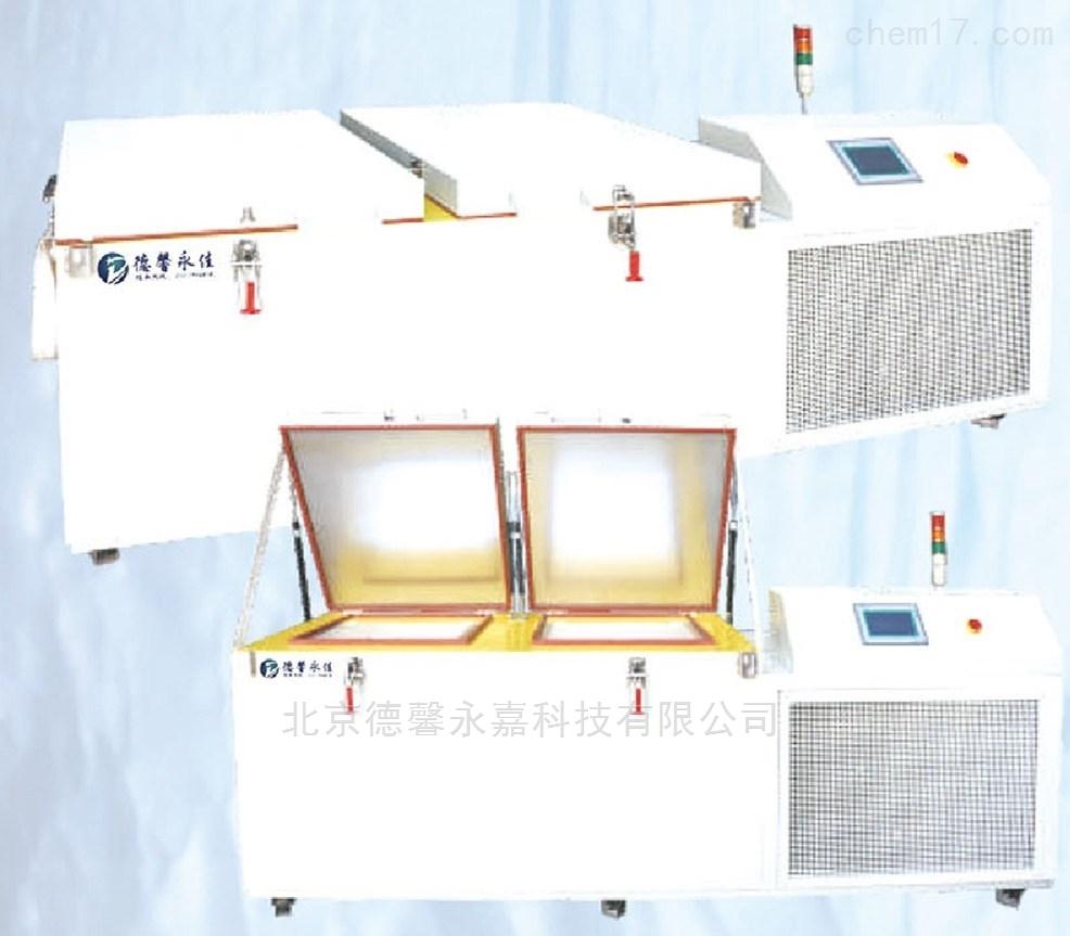 工业冷冻机机械零件冷冻处理