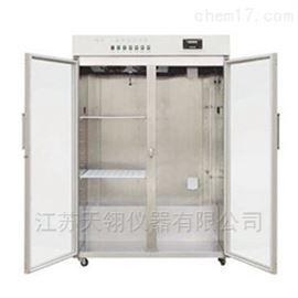 YC-2层析实验冷柜