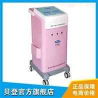 HW-1004华伟产后盆底肌治疗仪