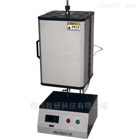 管式加热炉
