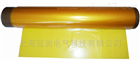 6051-MT导热聚酰亚胺薄膜价格