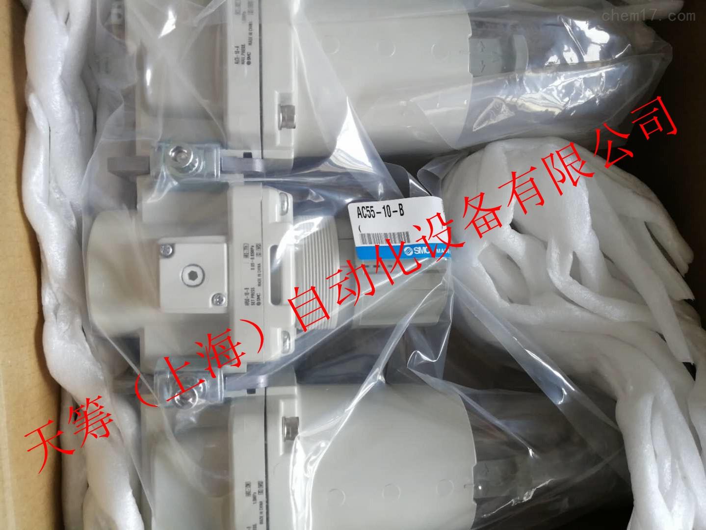 日本SMC原装空气组合元件AC55-10-B