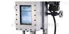 EX 100P英国ASL插入式水中油测量仪