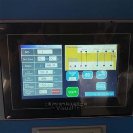 HYZN-Ii电力试验工频耐压控制台
