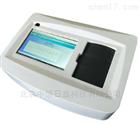 G20便携式光纤水中重金属检测仪