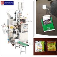茉莉花茶 Jasmine Tea Tea bag packing machine