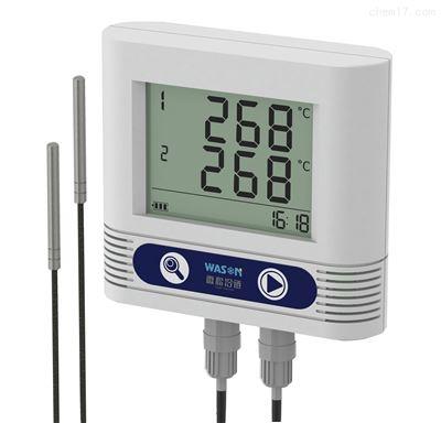 WS-T21HC3C3系列智能高溫溫度記錄儀