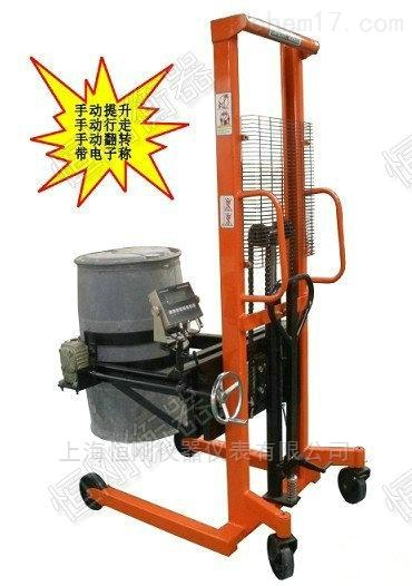 液壓電動行走倒桶秤,電動液壓式倒桶稱重機