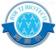 感染性疾病:基孔肯雅热Envlop2 抗体