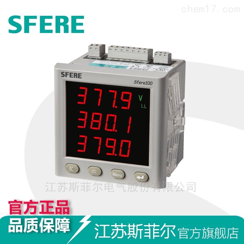sfere100多功能LED电能质量监测仪表