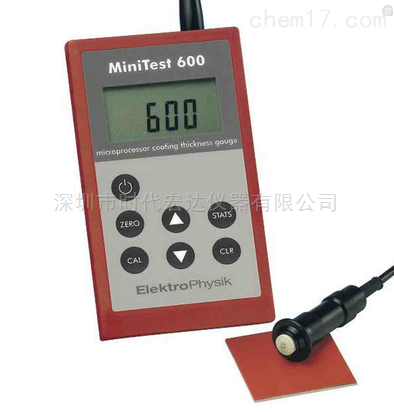 德国EPK600BF涂层测厚仪