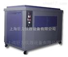 JW-TZN-H系列成都UV紫外老化试验箱