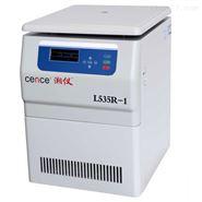 湘仪L535-1低速离心机临床医学、分子生物