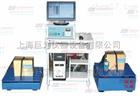 JW-ZD-450上海垂直加水平振动试验台巨为造