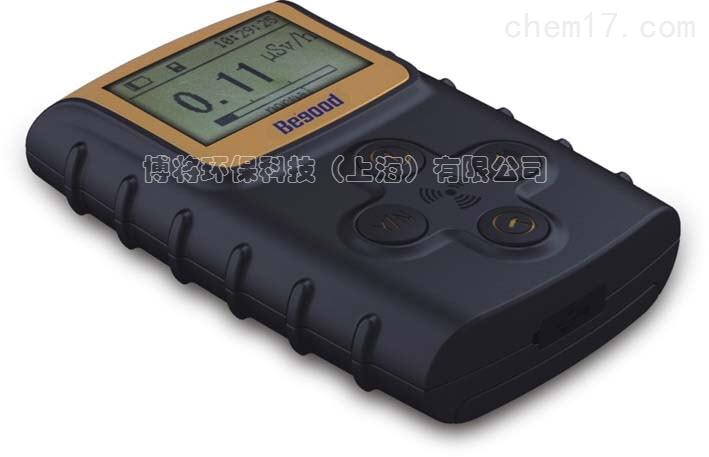 BG2020- Xγ辐射个人剂量检测仪