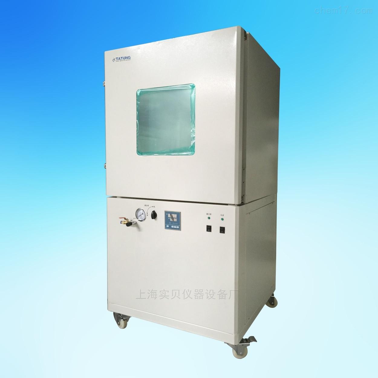 真空干燥箱210升一体式300度充氮烘箱烤箱