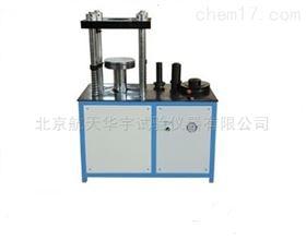 瀝青液壓制件脫模機TLD-YZD800