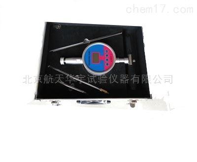 北京航天华宇试验仪器有限公司