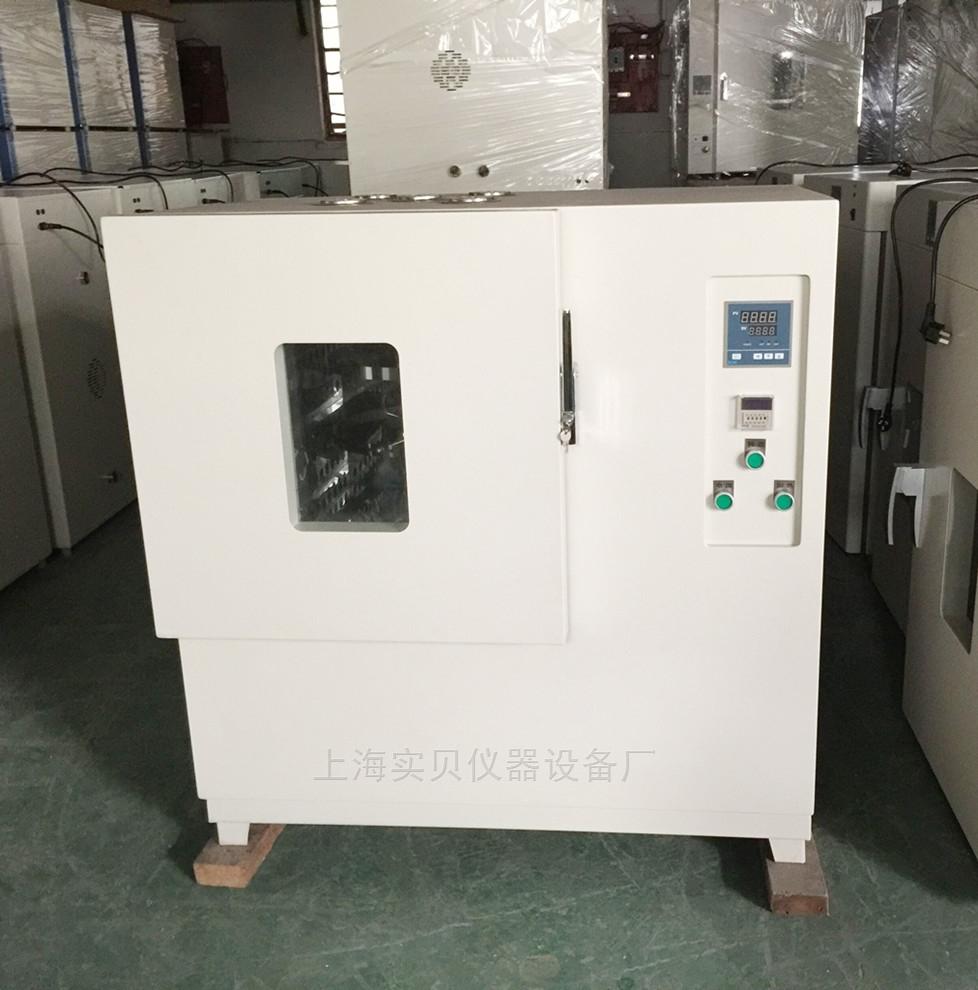 高温换气式热老化试验箱300度