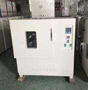 高溫換氣式老化箱