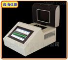 QUN-BCT-96G触摸屏基因扩增仪(PCR仪)
