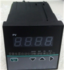 S80竖式数字S80竖式数字显示测控仪