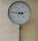 WSS-401上自仪双金属温度计