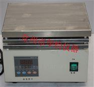 DB-A型控温不锈钢电热板