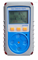 KP826便携式有毒有害气体检测仪