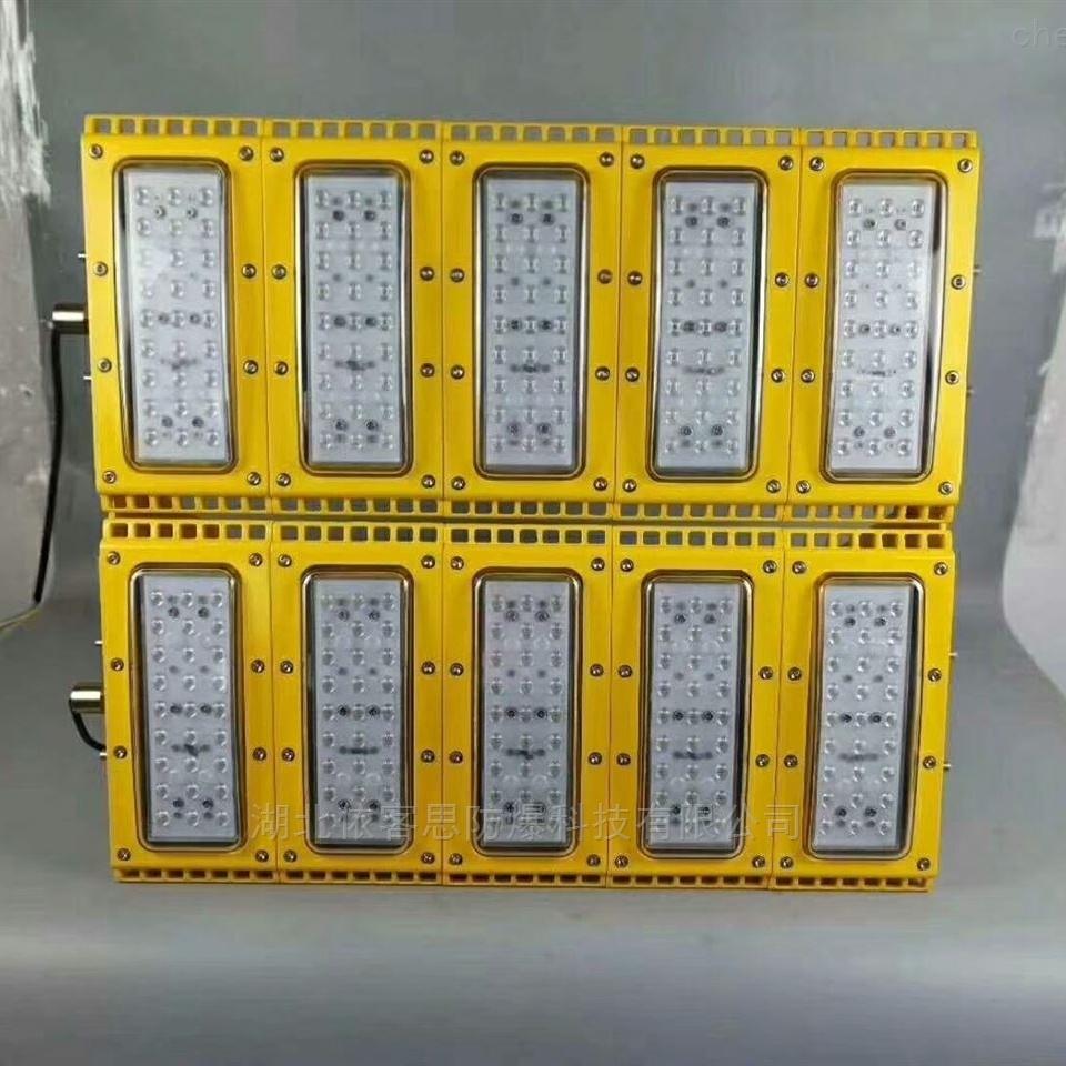 500W大功率模组LED防爆灯直销