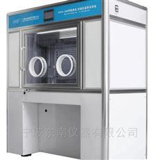 NVN-800S恒溫恒濕稱量設備
