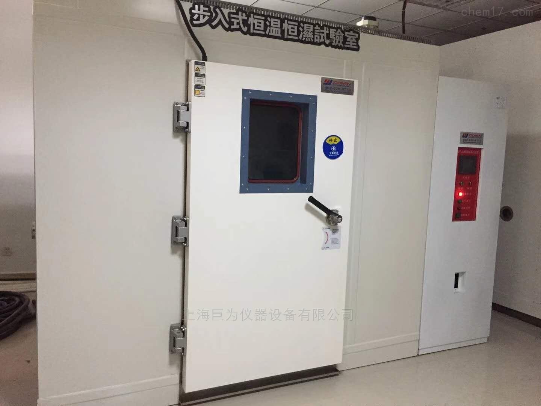 广东高温老化房-高温步入式-高温试验箱