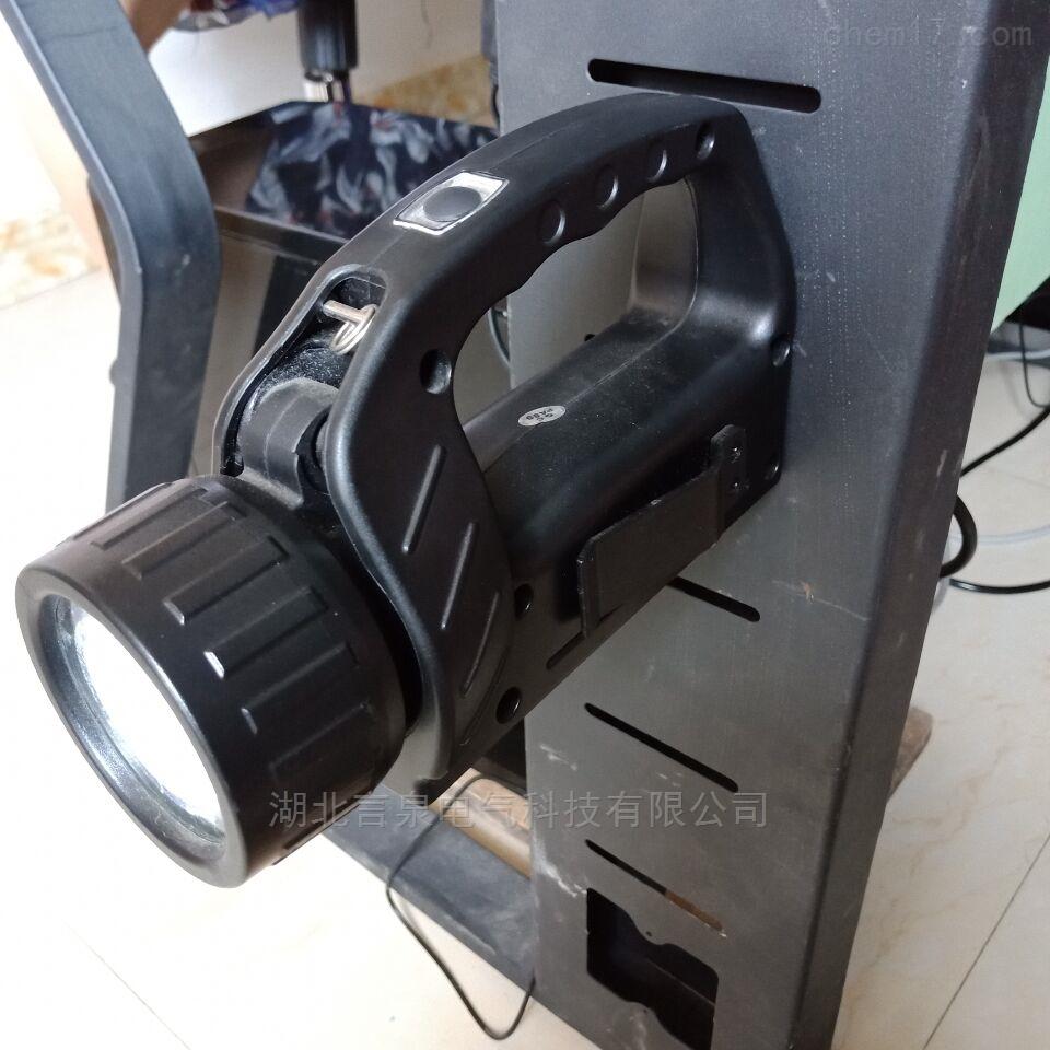YJ1016手提式强光巡检工作灯(带磁力吸附)