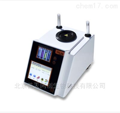 熔点仪-分析仪器