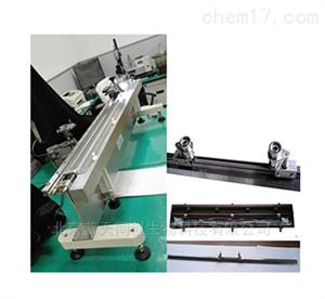JR-GZAJR-GZA型钢直尺检定台-长度计量器具
