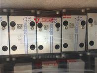 阿托斯电磁阀DKI-1611-X 24DC
