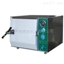 TR-TM-XA20J高压灭菌箱