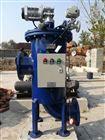 什么是循环水过滤器作用