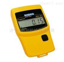 RDS-30个人剂量报警仪