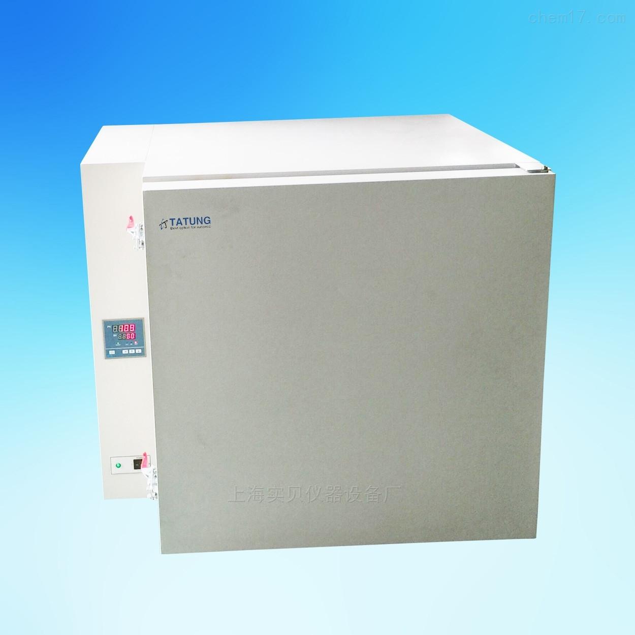 高温烘箱干燥箱500度