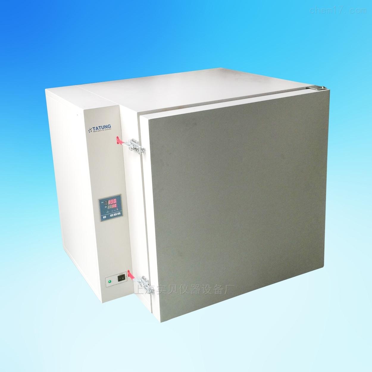 小型高温烘箱鼓风干燥箱500度