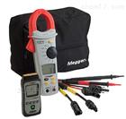 美国 Megger PVK330光伏工具包