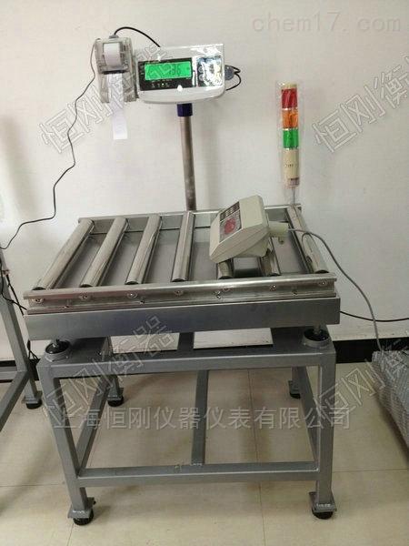 定制称重电子300公斤滾筒秤,称重滚筒称