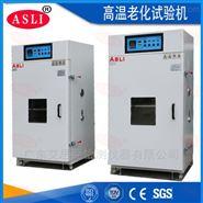 杨浦高低温湿热试验箱