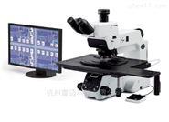 奥林巴斯Olympus半导体显微镜MX63/63L