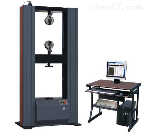 WDW-100E微机控制电子万能试验机(落地式)